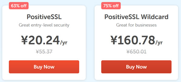 SSL证书优惠