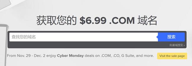 Name.com黑五/网络星期一域名优惠  .COM域名新注册6.99美金