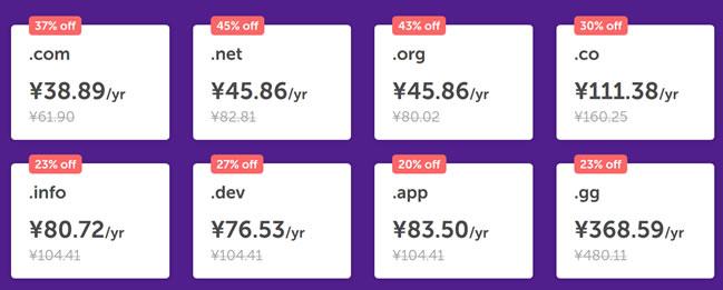 2020春季Namecheap转入域名优惠 .COM仅需38元