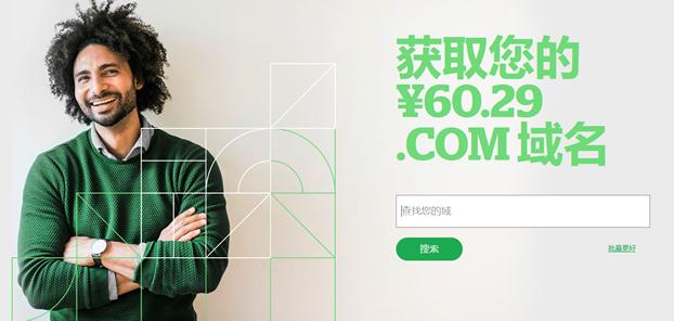 最新Name.com优惠码更新